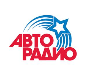 Слушать радио «Авторадио 90.3» онлайн бесплатно