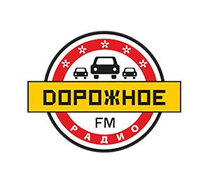 Слушать «Дорожное радио 96.0» онлайн бесплатно