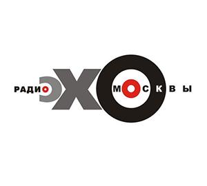 Слушать радио «Эхо Москвы 91.2» онлайн бесплатно