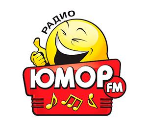 Слушать радио «Юмор FM 88.7» онлайн