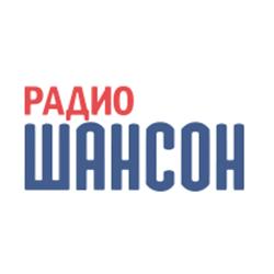 Слушать радио «Шансон 103.0» онлайн