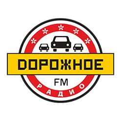 Слушать «Дорожное радио 96.0» онлайн