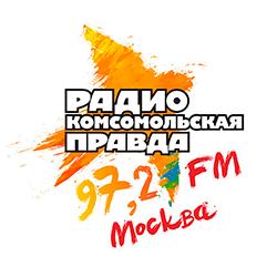 Слушать радио «Комсомольская правда 97.2» онлайн