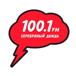 Слушать радио «Серебряный дождь 100.1» онлайн