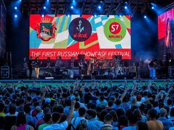 Фестиваль V-Rox может шагнуть за пределы Владивостока