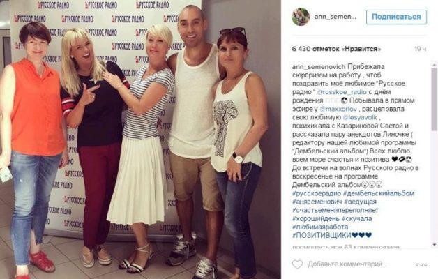 muz-puls.ru-4.08.2016-6tkmb24KDCGdkBZkdN0tSdasqrDIoeKu