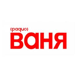 Слушать «Радио Ваня 90.5» онлайн