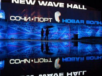 В Сочи появились аллея звезд и барельеф конкурса «Новая волна»