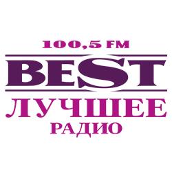 Слушать радио «Best FM 100.5» онлайн