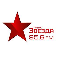 Слушать «Радио Звезда 95.6» онлайн