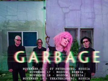 «Garbage» презентует новый альбом в трёх столицах