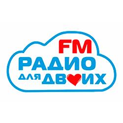 Слушать «Радио для двоих 90.6» онлайн