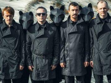 Группа «Курара» выпускает «Пулю»