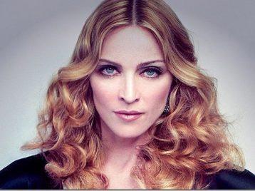 Бывший друг Мадонны выставил ее белье на аукцион